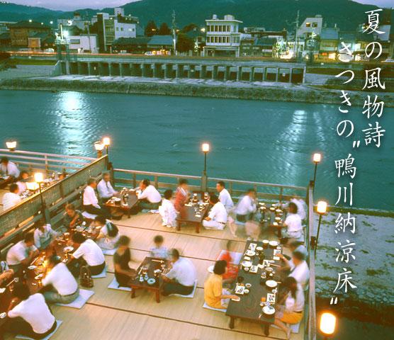 http://kyoto-satsuki.com/contents/uploads/photos/8.jpg